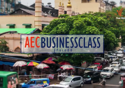 aecbusinessclass00001