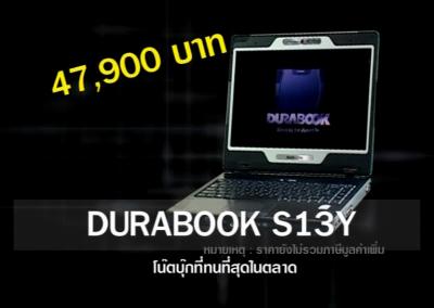durabook00006