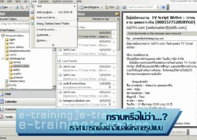 e-training00002