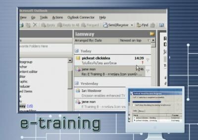 e-training00003