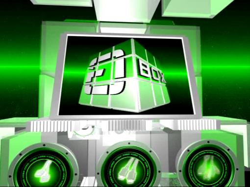 รายการ G-Box