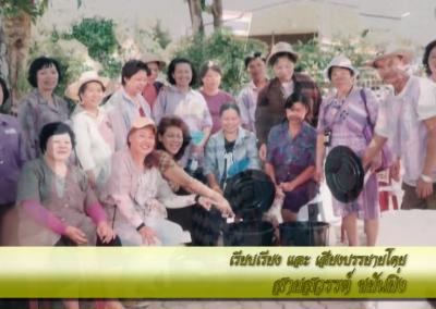 kaothong00002