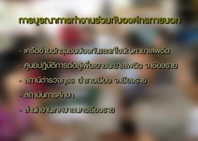 kaothong00006