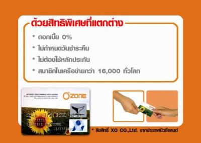 ozone00007