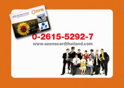 ozone00008