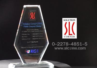 สปอตโฆษณา SLC