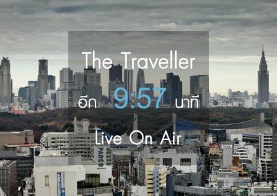 traveller00007