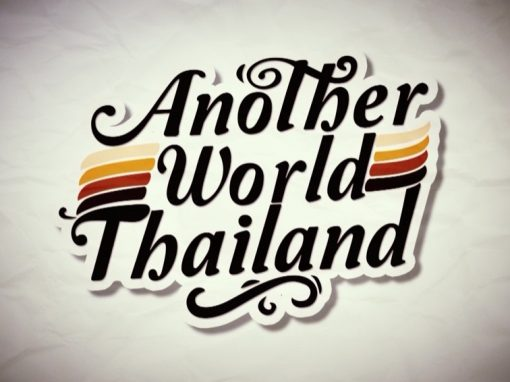 รายการ Another World Thailand