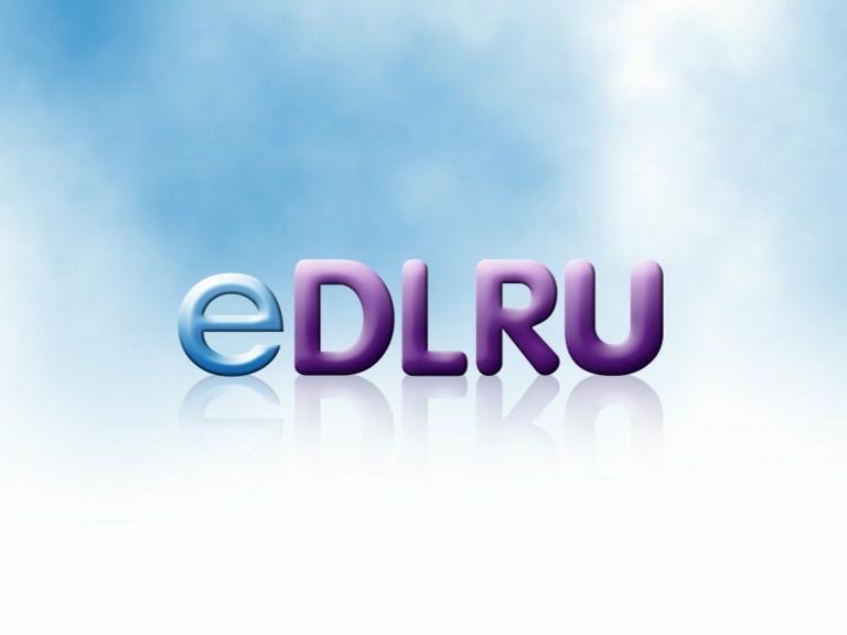 eDLRU ปี 2554-2556