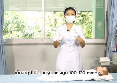 nurse-kcn6000011