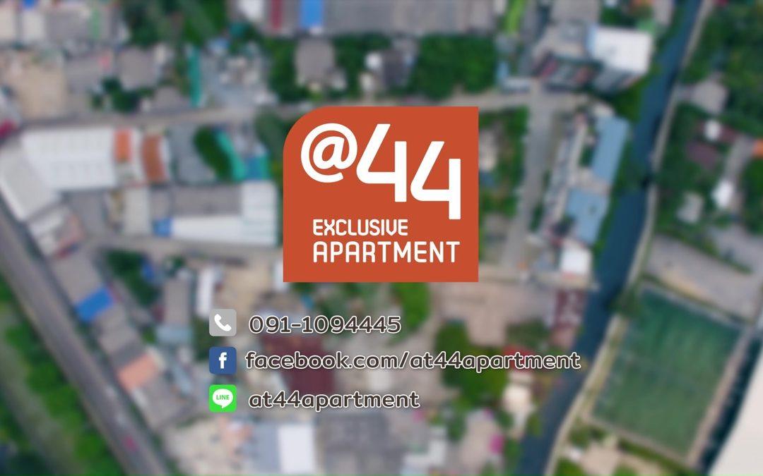 บินถ่ายมุมสูง @44exclusive Apartment