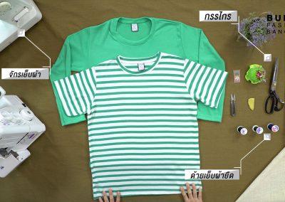 Couple T-Shirt-00007