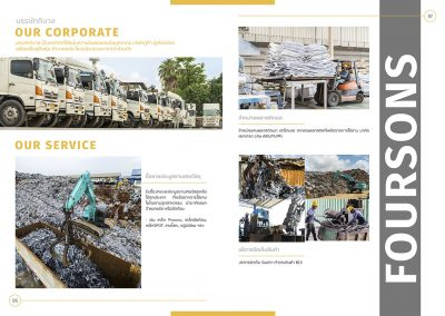 foursons company profile14-04