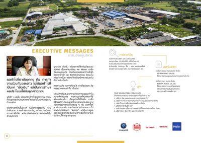 foursons company profile14-06